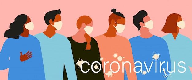 Wuhan novel coronavirus 2019 ncov, vrouwen en mannen met medisch gezichtsmasker. Premium Vector