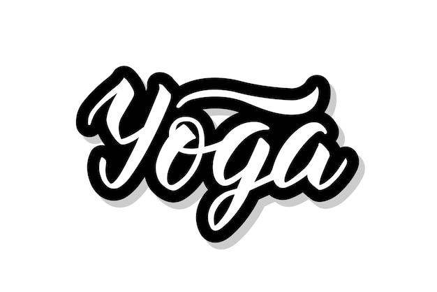 Yoga kalligrafie tekst geïsoleerd op wit Premium Vector
