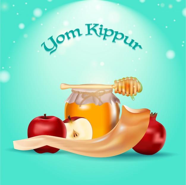 Yom kippur-banner Premium Vector