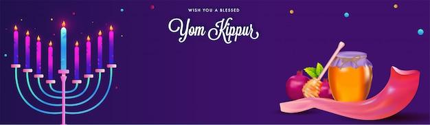 Yom kippur-header Premium Vector
