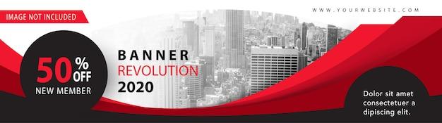 Zakelijke banner verkoop Gratis Vector