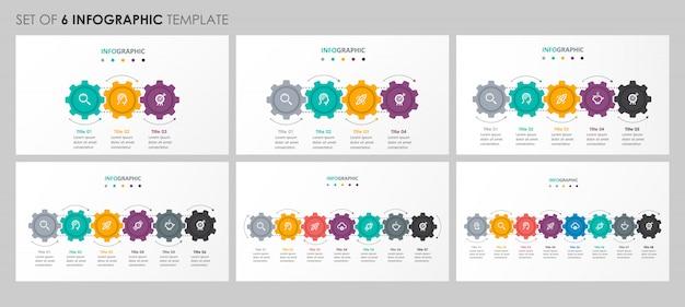 Zakelijke mechanisme infographic set met pictogrammen en 3, 4, 5, 6, 7, 8 opties of stappen. Premium Vector