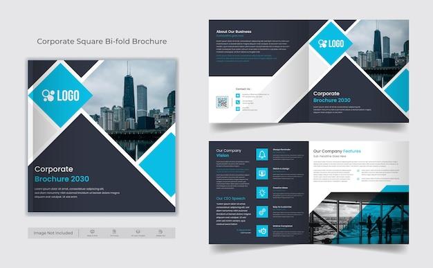 Zakelijke vierkante tweevoudige brochure cover ontwerpsjabloon Premium Vector