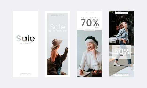 Zeventig procent korting op de verkoop Gratis Vector