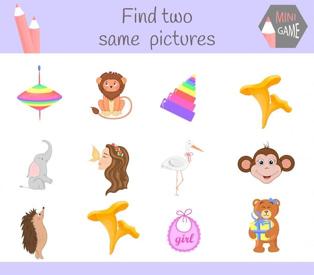 Zoek twee dezelfde afbeeldingen Premium Vector