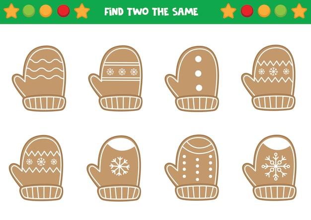 Zoek twee dezelfde kerstkransen. educatief werkblad voor kleuters Premium Vector