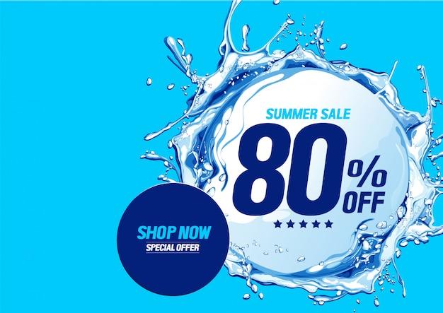Zomer verkoop banner met water golven cirkel. Premium Vector