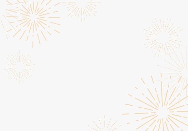 Zonnestraalontwerp als achtergrond in witte vector Gratis Vector