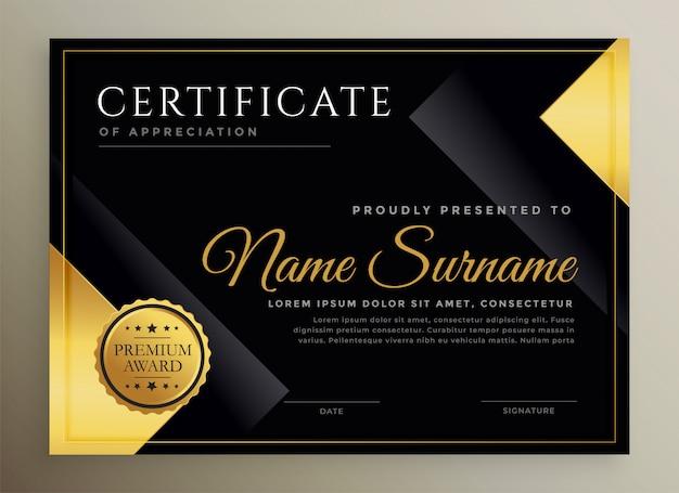 Zwart en goud certificaatsjabloon Gratis Vector