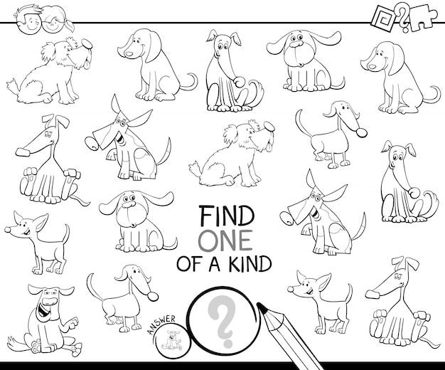 Zwart En Wit Illustratie Van Find One Of A Kind Game Voor Kinderen