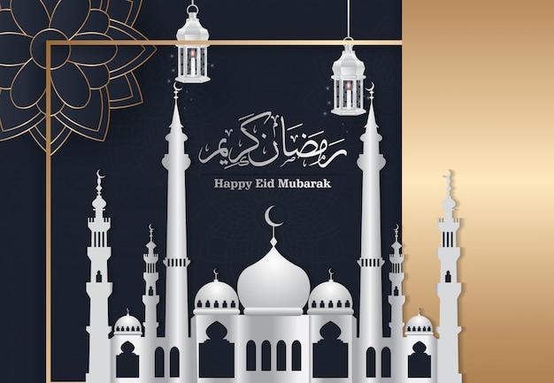 Zwarte ramadan kareem en gelukkige eid mubarak achtergrond Premium Vector