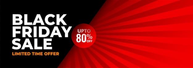Zwarte vrijdag rode en zwarte abstracte banner Gratis Vector
