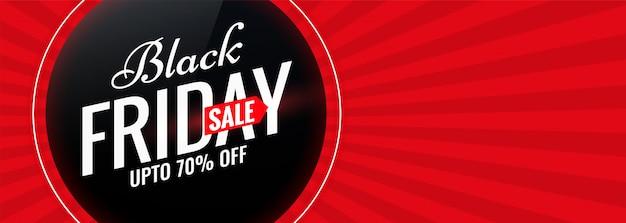Zwarte vrijdag rode verkoop banner met tekstruimte Gratis Vector