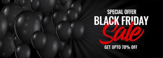 Zwarte vrijdag verkoop donkere banner met ballonnen Gratis Vector