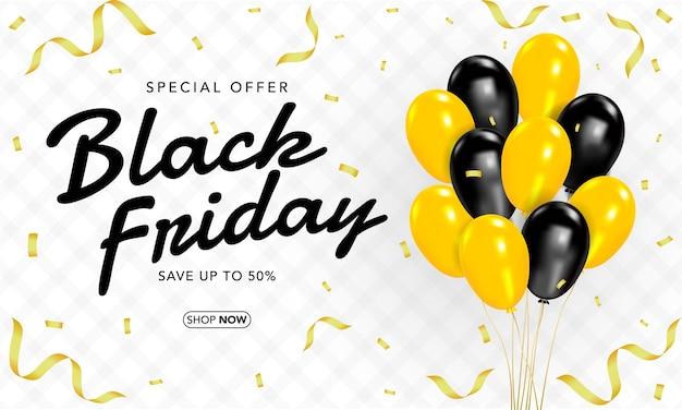 Zwarte vrijdag verkoop sjabloon voor spandoek met glanzende zwarte, gele ballonnen, confetti Premium Vector